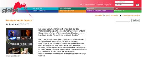 Bildschirmfoto 2012-12-17 um 13.16.30